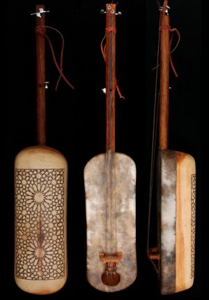 The hajhouj or guembri is the Gnawa lute Sintir likewise called Guembri