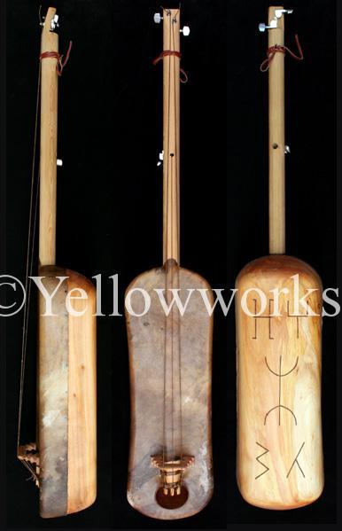 guembri, gnawa bass, guembri à vendre, guembri prix, accorder guembri, comment jouer au guembri moroccan sintir,